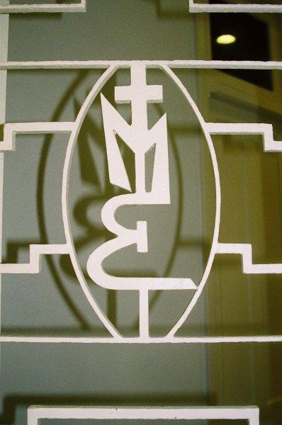 Missions Etrangères logo