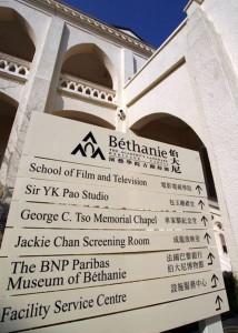 Bethanie Signage